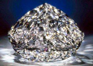 алмаз столетний