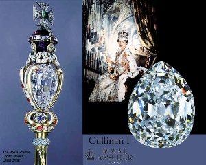 алмаз куллинан звезда африки